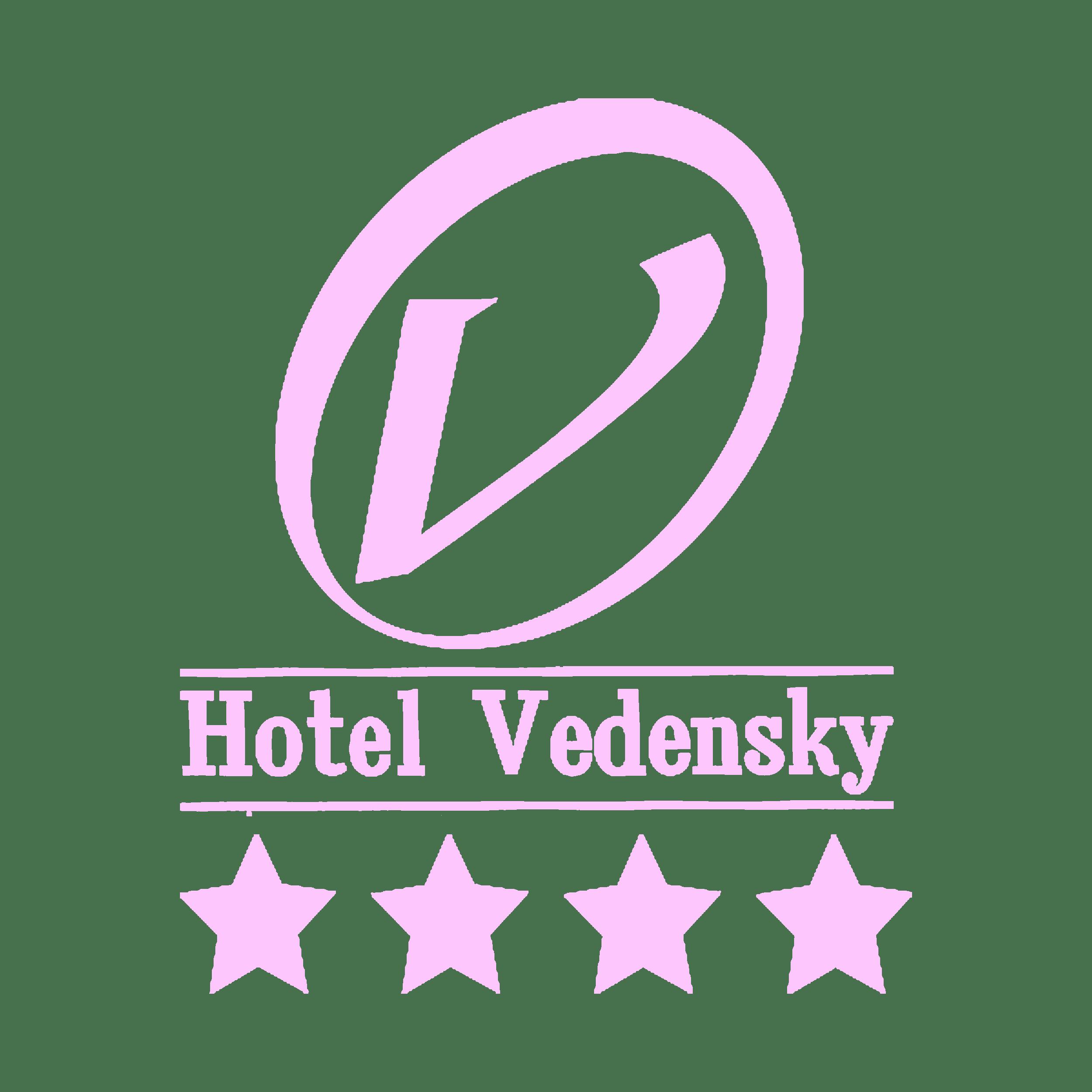 Банкетные залы на свадьбу в гостинице Веденский