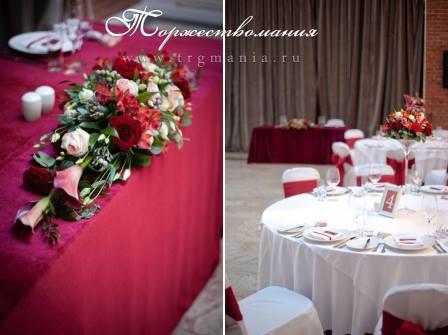 свадьба оформление марсала